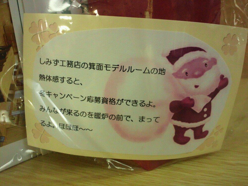 サンタ人形の手紙