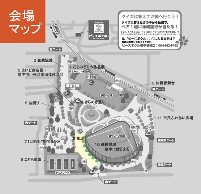 map2016_夜店