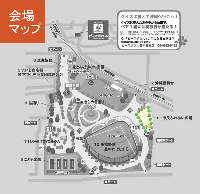 map2016_市民ふれあい