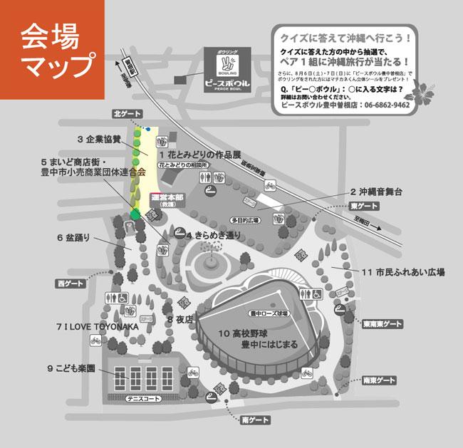 map2016_企業協賛