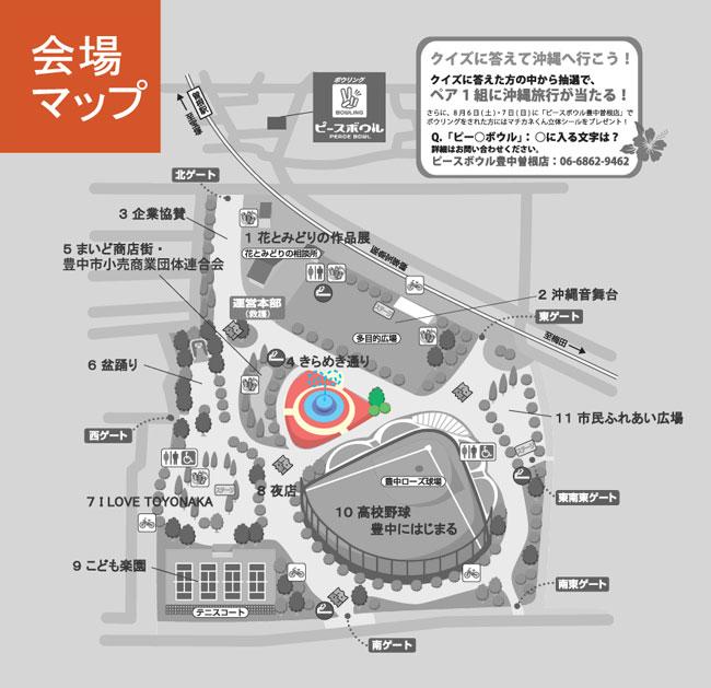map2016_きらめき