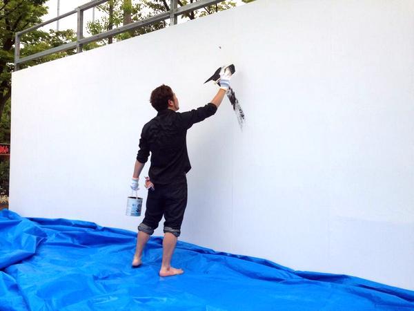 paintstart