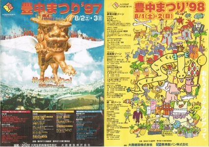 1997.1998