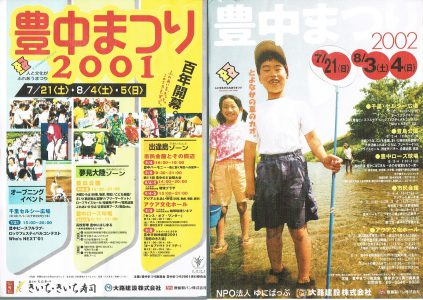 2001.2002