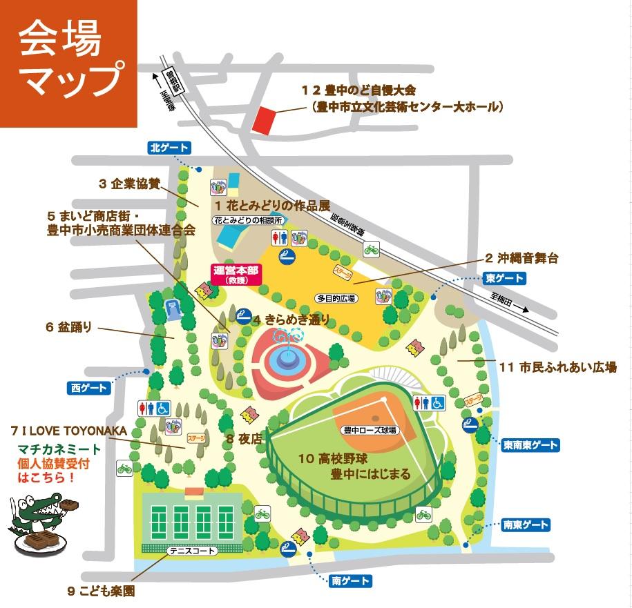 2017会場地図